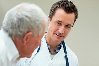 Диагностика исследование простаты